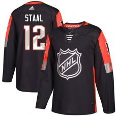 Adidas Men Minnesota Wild 12 Eric Staal Black 2018 All-Star NHL Jersey